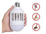 Світлодіодна лампа знищувач комарів зап лаиз ZAPP LIGHT LED LAMP, фото 4