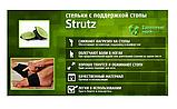 Устілки ортопедичні супінатори Strutz (WM-24), фото 4
