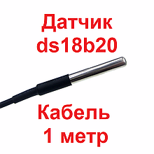 Датчик температуры DS18B20 для Arduino