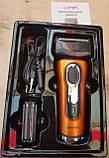 Електробритва сіткова з тримером Gemei GM-7110, фото 2