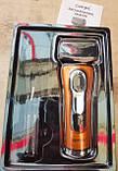 Електробритва сіткова з тримером Gemei GM-7110, фото 6