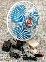 Вентилятор на прищіпці працює від розетки 220V і від прикурювача 12В