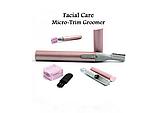 Тример міні жіночий Facial Care HX-016, фото 4