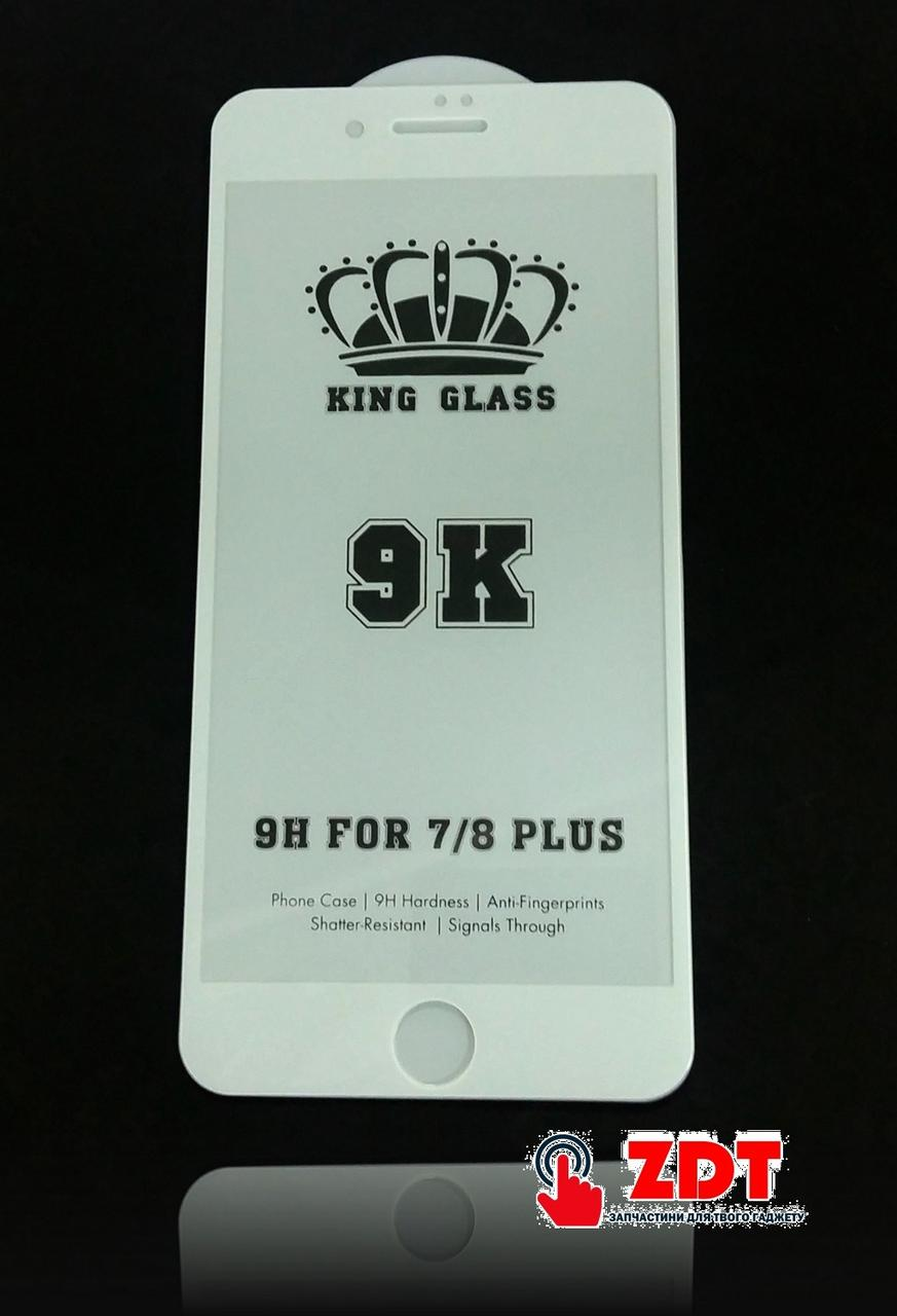 (DL UA) Стекло защитное 9K GOOD QUALITY для iPhone 7 Plus/8 Plus- белый