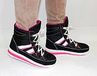 Женские зимние дутики на шнурках №17