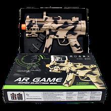 Автомат доповненої реальності AR Gun Game AR-800