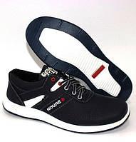 Черные мужские кроссовки на белой подошве, фото 1