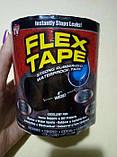 Скотч стрічка flex tape (w-86) (100), фото 2