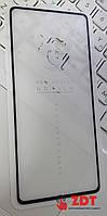 (DL UA) Стекло защитное Full Glue Samsung S10 Lite (2020)- черный