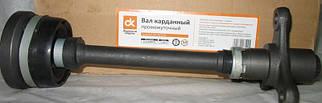 Вал карданний ВАЗ 2123 коробки розд. Пром. (ДК)