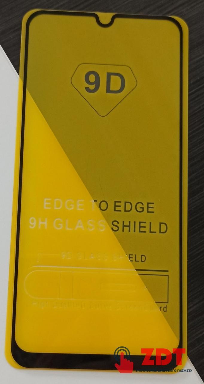 Стекло защитное FULL GLUE Ultra Slim (18mm) для Xiaomi Redmi Note 8T- черный