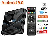 Смарт приставка HK1 Super 4/32GB Android 9.0, Smart TV Box, Медіаплеєр, фото 9