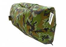 Надувний матрац Ламзак AIR SOFA Army водонепроникний, ламзак-лежак, Надувний портативний диван