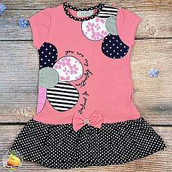 Дитяче плаття з коротким рукавом Розміри: 1-2,2-3,3-4,4-5 років (01491-1)