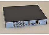Комплект відеоспостереження CCTV (8 камер) DVR KIT 945, фото 4