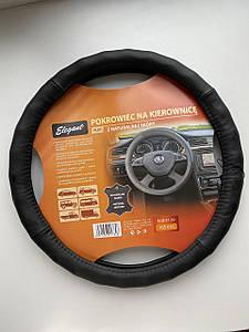 Чохол для керма автомобиля шкіряний L 40 см Elegant оплетка на кермо чорна