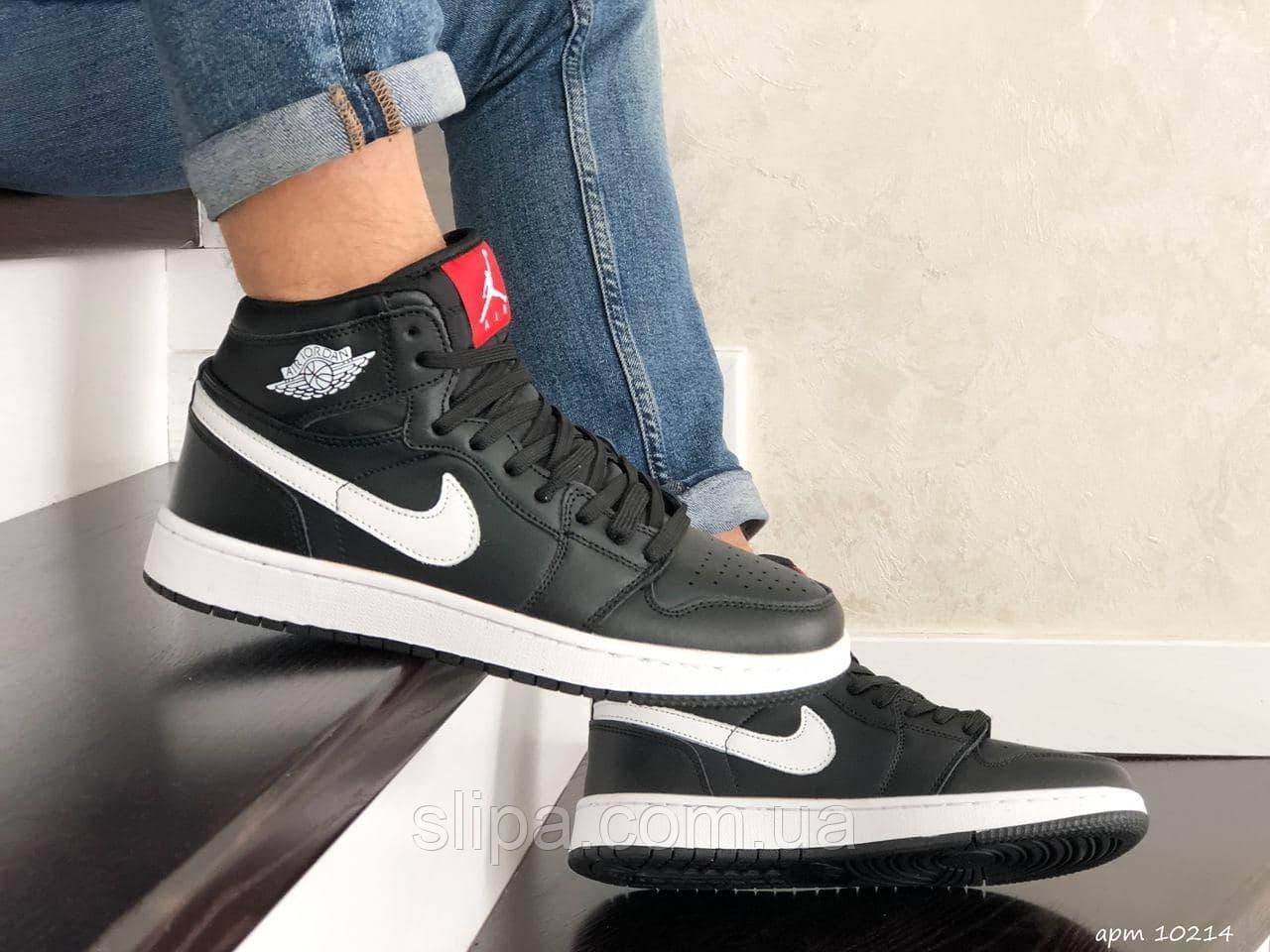 Мужские кожаные кроссовки в стиле Nike Air Jordan чёрные на белой подошве