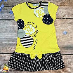 Сукня з коротким рукавом для дитини Розміри: 1-2,2-3,3-4,4-5 років (01491-2)