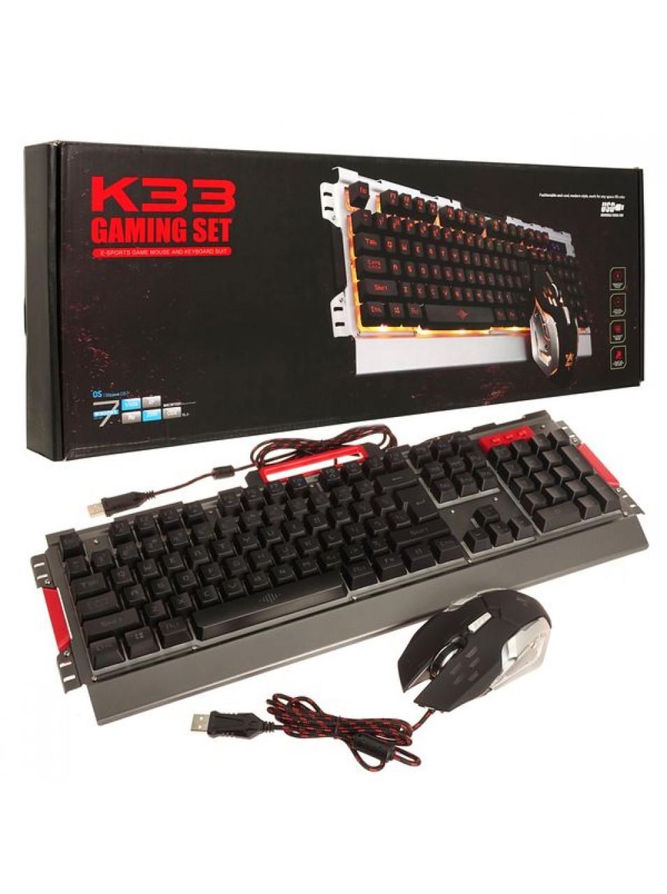 Комп'ютерна ігрова клавіатура KEYBOARD K33 з підсвічуванням і Мишкою