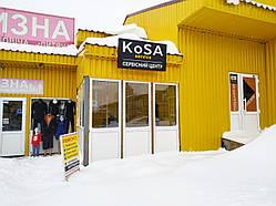 Для зручності наших клієнтів, ми відкрили другу філію в Києві.