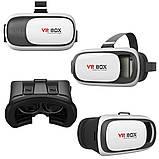 Окуляри віртуальної реальності VR BOX 2.0, фото 2