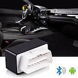 Діагностичний сканер адаптер ELM327 Bluetooth з кнопкою, фото 5