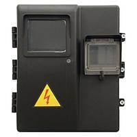 Герметичний Бокс ДИМБОР під 1 фазний ел. лічильник і 3 авт. вимикач IP44