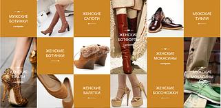 Обувь женская,мужская,детская