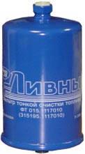 Фільтр паливний УАЗ Патріот (пр-во Невський Фільтр) якість на високому рівні!