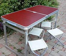 Посилений розкладний стіл валізу для пікніка + 4 стільці алюмінієвий 120х60х55/60/70 см, 3 режими висоти