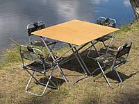 """Розкладний стіл і стільці для пікніка, меблі для природи, пром юа, купити """"Кемпінг Ф2Х+4"""""""