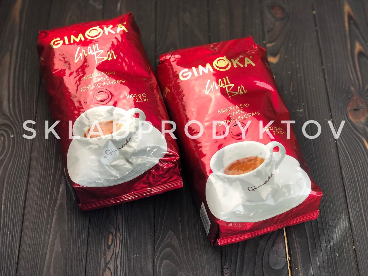 Кофе Gimoka Gran Bar в зернах 1000 г