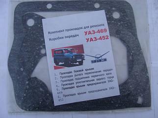 Прокладки КПП УАЗ 452,469 (к-т 6шт) (пр-во Росія