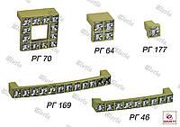 Ручки для мебели РГ 177, РГ 64, РГ 70, РГ 46, РГ 169