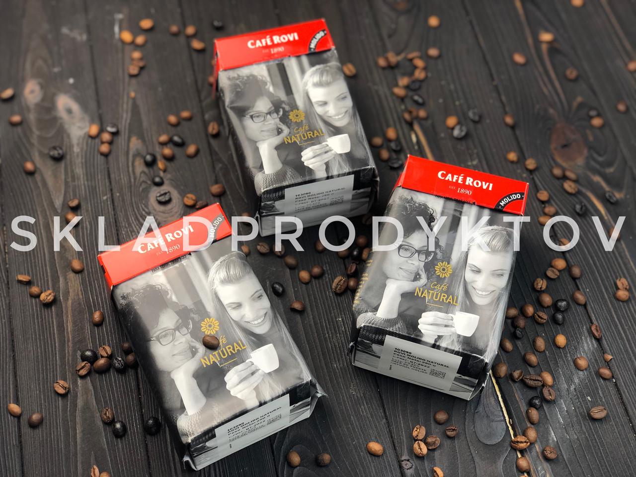 Кофе молотый Cafe Rovi, 250г