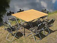 """Туристичний стіл зі стільцями, складні меблі для пікніка, пром юа, """"Кемпінг Ф2Х+6"""", купити"""