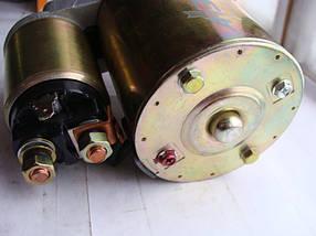 Стартер Ланос 1,5 Lanos (пр-во Атвоэлектрика Россия), фото 3