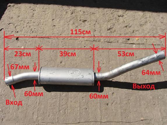 Резонатор Газель Соболь 405 дв Товста труба 115см 350103, фото 2