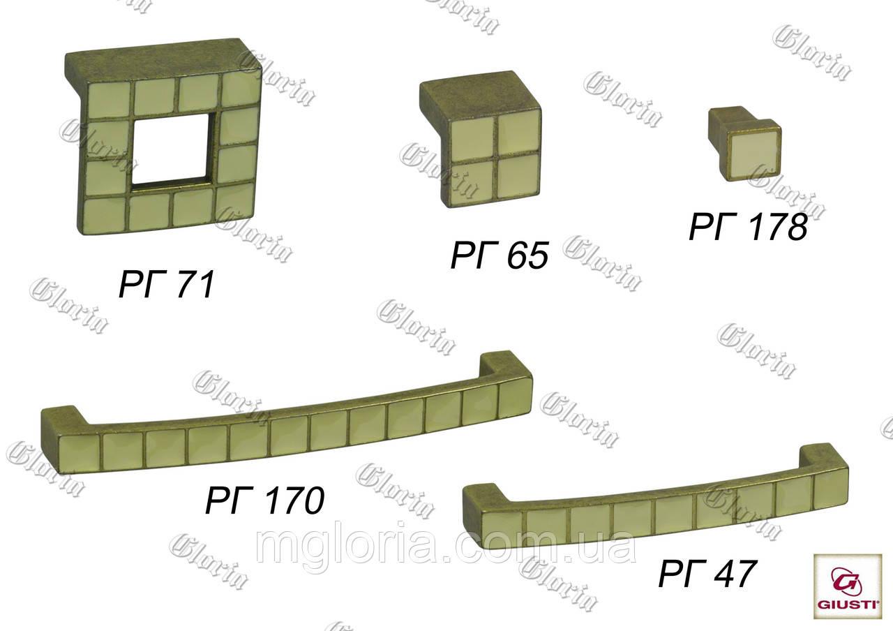 Ручки меблеві РГ 71, РГ 65, РГ 47, РГ 170, РГ 178