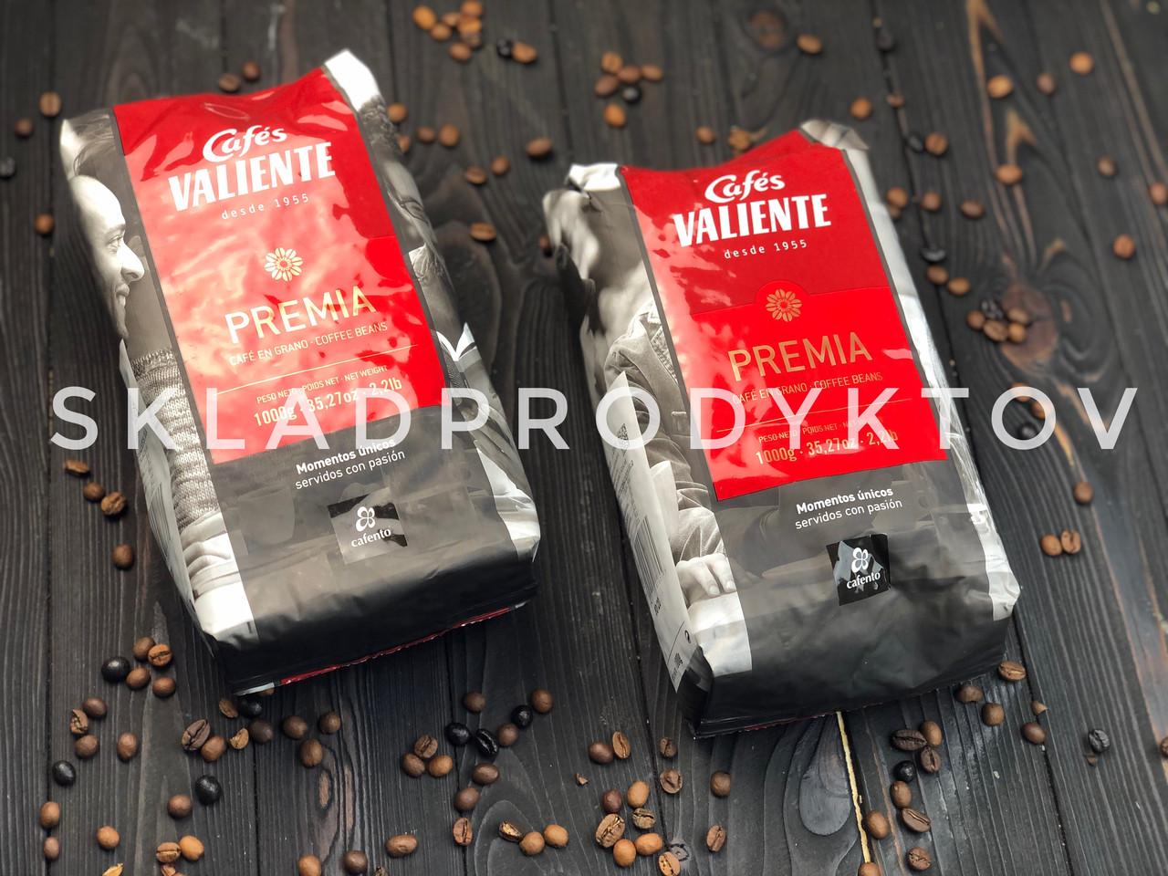 Кофе в зернах Cafento Valiente Premi 1кг