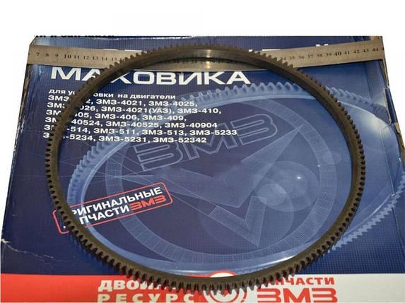 Обід зубчастий маховика Газель,Волга дв.406,405 ЗМЗ, фото 2