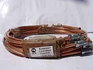 Трубка гальмівна Волга 3110 - 31105 (мідь повний к-кт на авто) (пр-во Росія)