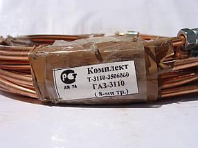 Трубка тормозная Волга 3110 - 31105 (медь полный к-кт на авто) (пр-во Россия), фото 2