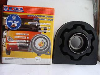 Підвісний карданного валу Волга Газель новий тип (голий) (пр-во ГАЗ G-PART оригінал) М 0703143