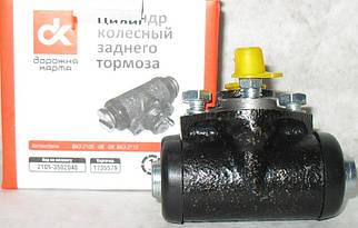 Циліндр гальмівний задній ВАЗ 2101 - 2107, 2108 - 2110 пр-во ДК