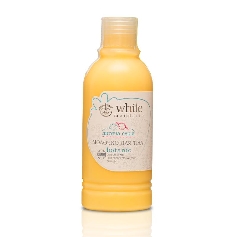 Детское крем-молочко для тела Белый Мандарин 200мл
