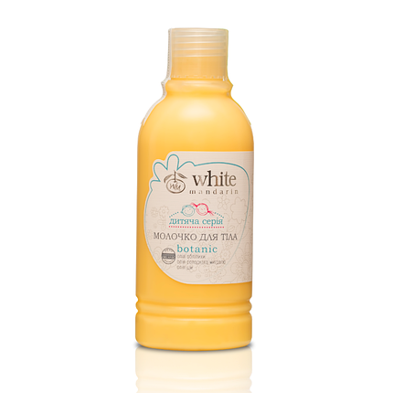 Детское крем-молочко для тела Белый Мандарин 200мл, фото 2