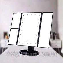 Зеркало с подсветкой для макияжа тройное  22 лампочки с led-подсветкой настольное с увеличением
