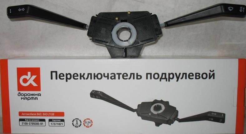 Підрульовий перемикач ВАЗ 2108 (тубус) в сб. ДК, фото 2