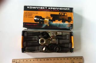 Болт кардана з гайкою і гровером ГАЗ 53 (к-т 8шт) (пр-во Арзамас) М 0079023